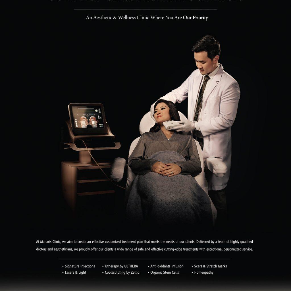 Maharis Clinic